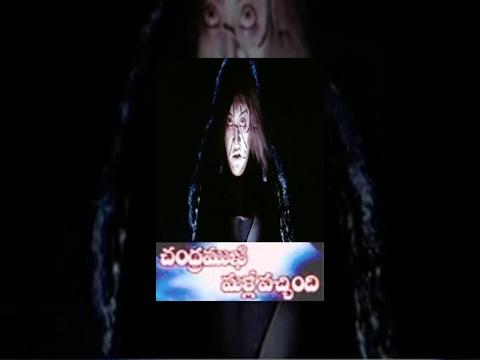 Tollywood Movies - Watch Chandramukhi Malli Vachindi Telugu Horror Movie Like and Follow Us - www.facebook.com/tollywoodlive www.twitter.com/VegaTollywood Key Words : telugu fu...
