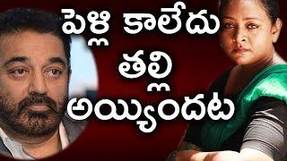 XxX Hot Indian SeX పెళ్ళి కూడా కాని షకీలా తల్లి అయ్యాను అని చెప్పుకుంది Shakeela Talks About Her Personal Life .3gp mp4 Tamil Video