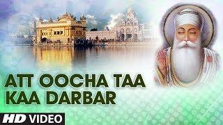 Att Oocha Taa Kaa Darbar [Full Song] Kou Har Samaan Nahi Raja