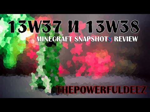 Minecraft 1.7 (13w37 и 13w38) - Обзор. ThePowerfulDeeZ
