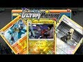 GARCHOMP ROYAL BLADES WITH CYNTHIA SUN AND MOON ULTRA PRISM BATTLE POKEMON TCG ONLINE