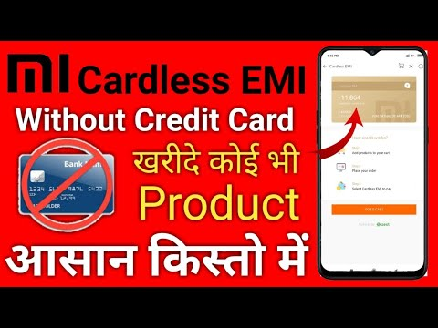mi Cardless Emi without Credit card emi , cardless emi ZestMoney , cardless emi