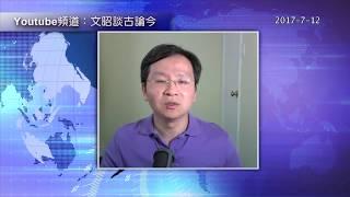 7月11日万达集团突然向融创中国控股公司出售大量商业地产项目,王健林的反常大甩卖藏着何种动机....