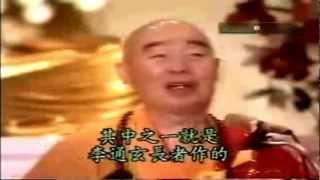 Kinh A Di Đà Yếu Giải Tinh Hoa Lục 5-6 - Pháp Sư Tịnh Không