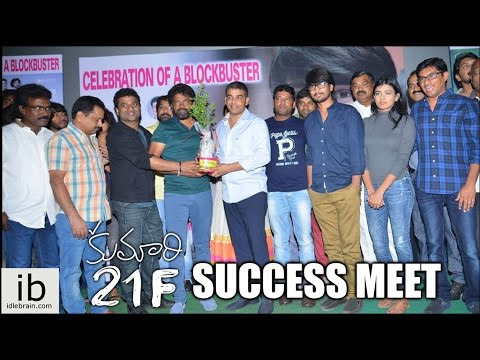 Kumari 21F Success Meet at Sudarshan 35MM