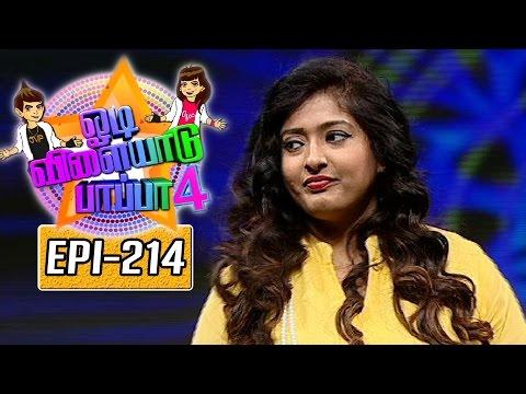 Odi-Vilayadu-Pappa-Season-4-Epi-214-Best-Performer-Vishal-13-06-2016