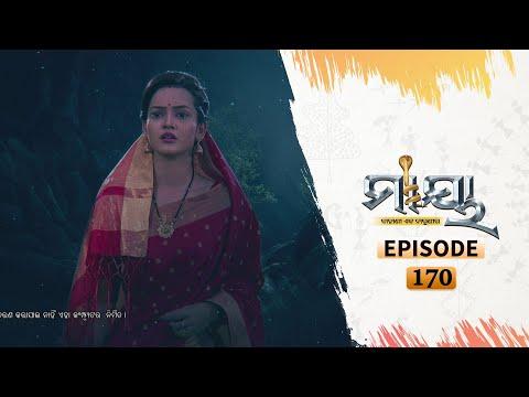 Maya | Full Ep 170 | 24th Oct 2020 | Odia Serial – TarangTV