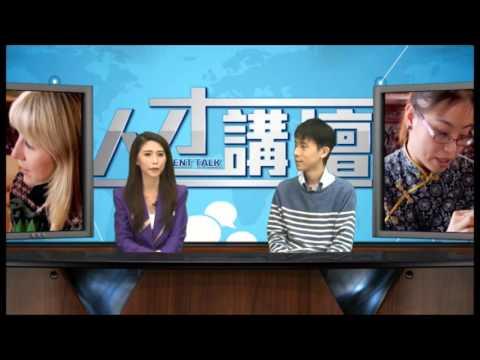 """第六十八集 """"茶文化推廣""""相關問題 ..."""