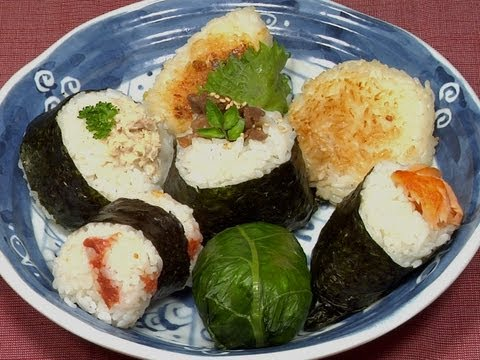 onigiri - Ingredients for Onigiri (7 pieces) 360cc Rice for 7 Onigiri (1.52 u.s. cup) **Molding rice when it is still warm makes it easy to form onigiri into a desired...