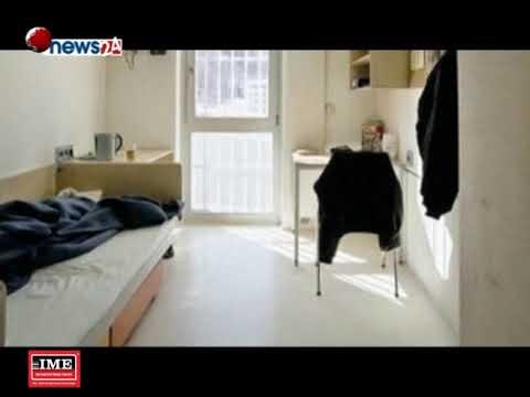 (अष्ट्रियाको जेल पाँच तारे होटल भन्दा कम छैन - NEWS24 TV - Duration: 41 seconds.)