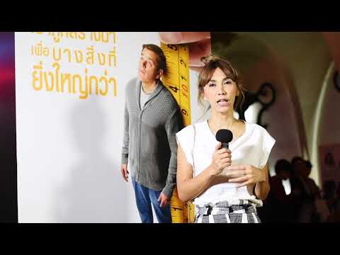 Downsizing  Thailand's  Interview 1