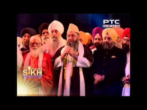 DSGMC News | Goonjaan Sikh Virse Diyaan – 158 | GSVD | Dec 3, 2016