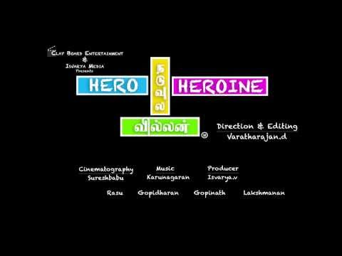 Tamil Comedy Short Film - Hero Heroine Naduvula Villan Trailer (HD) short film