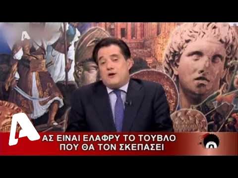 Ελληνοφρένεια τιβί 27-10-2014
