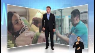 Вакцинация - надежная защита