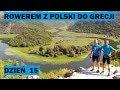 Rowerem z Polski do Grecji - Jezioro Szkoderskie (odc. 15)