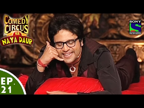 Comedy Circus Ka Naya Daur – Ep 21 – Sunday Special
