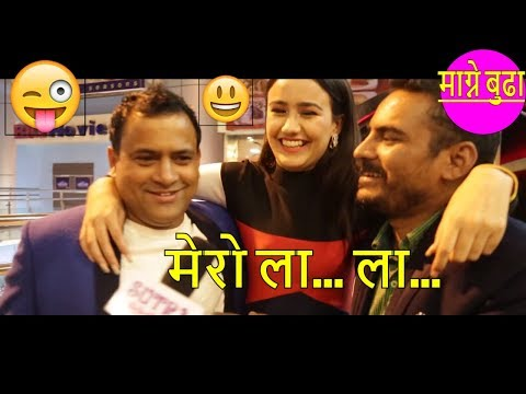 (यसरी मस्ती गर्दै छन CHHAKKA PANJA 2 Actors  Swastima Khadka...18 minutes.)