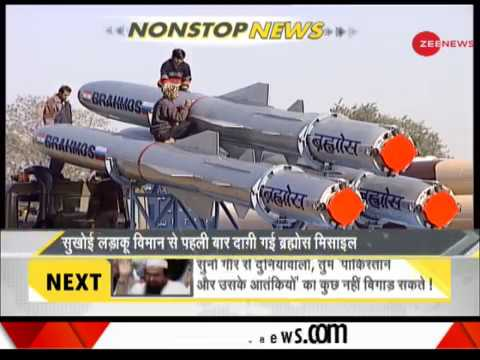 DNA: Non Stop News, November 22, 2017
