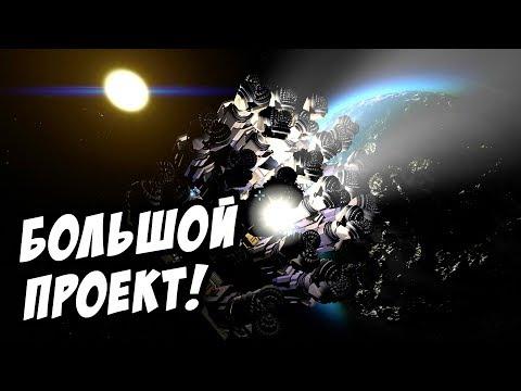 Сложные механизмы, двери и ангары для кораблей! - Space Engineers #10