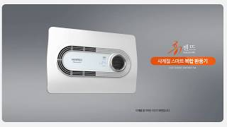 Thermo Ventilating system Home exhaust fan youtube video