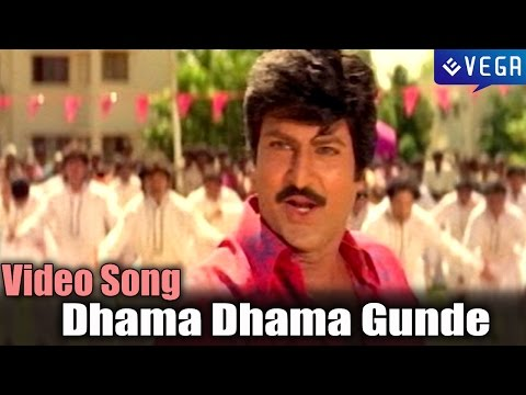 Video Pedarayudu Movie | Dhama Dhama Gunde Video Song download in MP3, 3GP, MP4, WEBM, AVI, FLV January 2017
