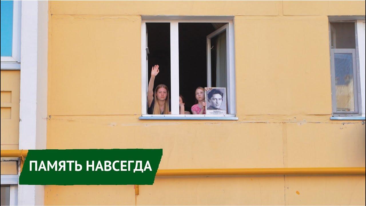 Минута молчания 9 Мая в Ижевске
