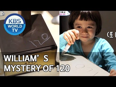 William's mystery of 120 [The Return of Superman/2019.12.08]