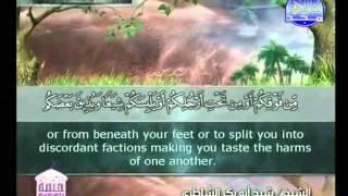 الجزء 7 الربع 6: الشيخ شيخ أبو بكر الشاطري