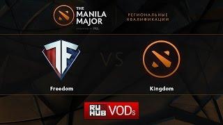 Freedom vs AnimalKing, game 1