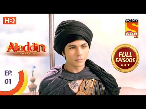 Aladdin  - Ep 1 - Full Episode - 21st August, 2018