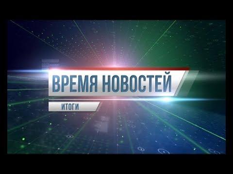Макс медиа сочи новости про сочинского центрального рынка медицина болезнь щиколотки
