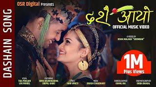 Dashain Aayo - Lok Poudel & Tika Prasain