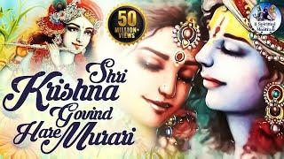 Video SHRI KRISHNA GOVIND HARE MURARI | VERY BEAUTIFUL SONG - POPULAR KRISHNA BHAJAN ( FULL SONG ) MP3, 3GP, MP4, WEBM, AVI, FLV Juni 2018