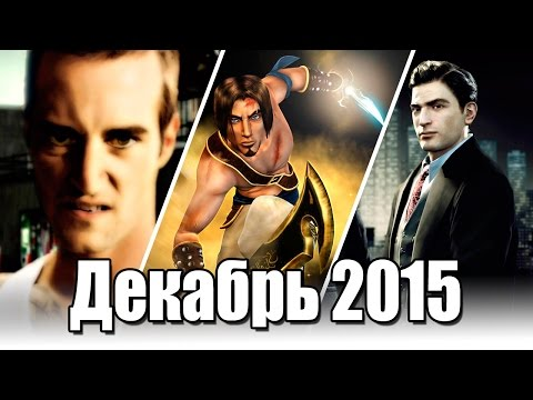 Хроники BioAlienR: Декабрь 2015 (#35)