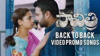 Savitri - Promo Songs