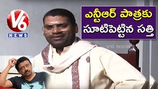 Video Bithiri Sathi As Sr NTR | Sathi Conversation With Savitri Over Lakshmi's NTR First Look | Teenmaar MP3, 3GP, MP4, WEBM, AVI, FLV Januari 2019