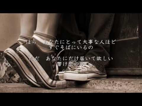 , title : '小さな恋のうた - MONGOL800(モンゴル800)(フル)'