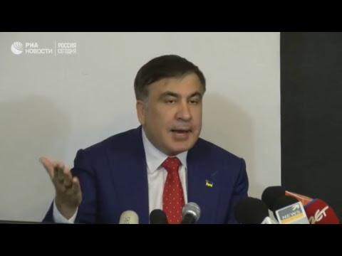 Заявление Саакашвили по поводу депортации из Украины
