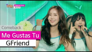 Video [Comeback Stage]  GFriend - Me Gustas Tu, 여자친구 - 오늘부터 우리는, Show Music core 20150725 MP3, 3GP, MP4, WEBM, AVI, FLV September 2017