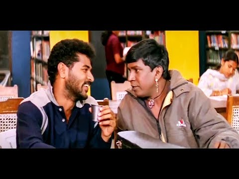 Manathai Thirudi Vittai Full Movie # Vadivelu Comedy Movies # Tamil Super Hit Movies # Prabhu Deva