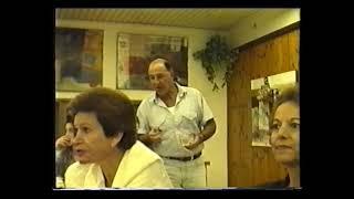 סוכות 1992 אשדות יעקב מאוחד - הסרטון באדיבות ולדימיר אזבל(1 סרטונים)