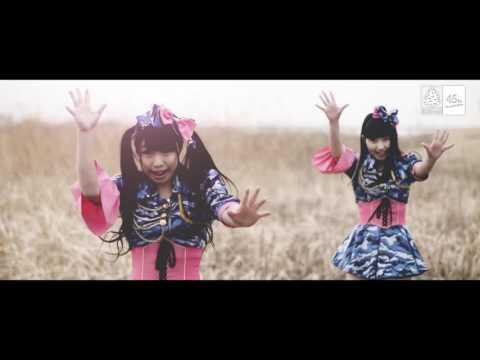 , title : '「君を守りきる」 MV short ver. / フラップガールズスクール'