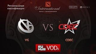VG vs CDEC, game 1