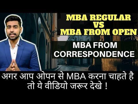 Correspondence MBA Worth it ? |MBA from Open | IGNOU | Manipal |Career in MBA India| CAT, IIM, GMAT