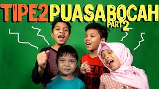 Video TIPE-TIPE PUASA BOCAH PART 2 - GEN HALILINTAR KIDS MP3, 3GP, MP4, WEBM, AVI, FLV Desember 2017