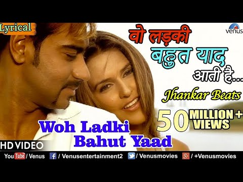 Video songs - Woh Ladki Bahut Yaad Aati Hai - Lyrical Video  JHANKAR BEATS  Qayamat  Bollywood Romantic Songs