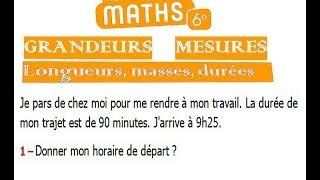 Maths 6ème - Longueurs, Masses, Durées Exercice 5