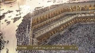 ماهر المعيقلي - صلاة المغرب - الحرم المكي - 27 ذو الحجة 1433