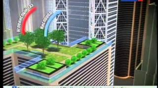 Новое японское направление архитектуре